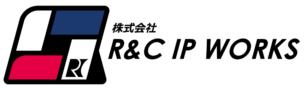 R&C IP WORKS