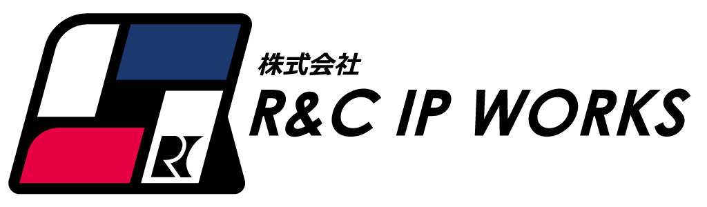 R&C IP WORKS, LTD.